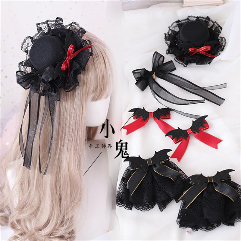 Halloween Cosplay Lace Bow Bat Wings Demon Hairpin Witch Top Hat Gothic Lolita Brooch Side Clip Hand Cuff Punk Hair Accessory