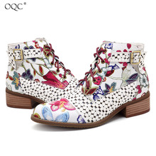 Купить с кэшбэком New Autumn Retro High Heel Ethnic Style Printed Martin Boots With Zipper Lady Elegant Lace Up Ankle Boot Chunky Chelsea Boot D25