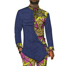 Костюм мужской из 2 предметов хлопковая рубашка и длинные брюки