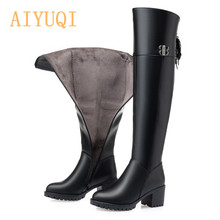 AIYUQI Thigh High Boots Women 2021 New Over The Knee Boots Women Genuine Leather Women Winter High Boots Large Size 41 42 43