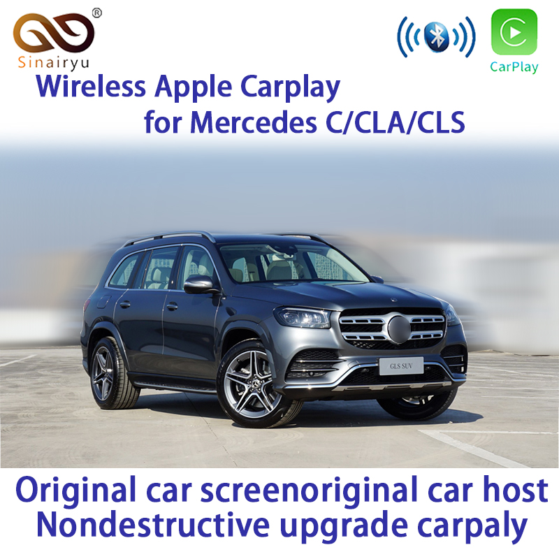 Sinairyu WIFI Wireless Apple Carplay for Mercedes NTG4.5 <font><b>4.7</b></font> C CLA CLS Class W204 2013-2015 Upgrade Android Auto Spotify Waze image