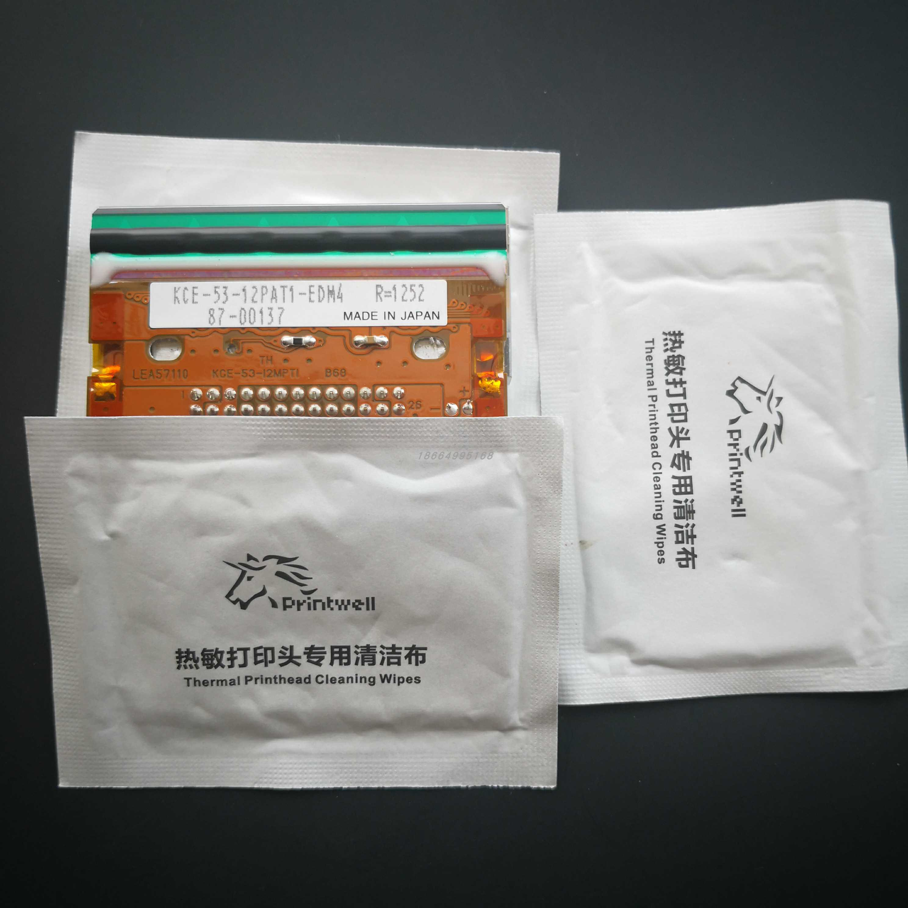 TTO print head kce-53-12pat1-edm4 print, printer label head width 53mm(China)