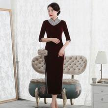 Женское платье Чонсам в китайском стиле, длинное бархатное платье в стиле ретро с бусинами, для прогулок, 2019