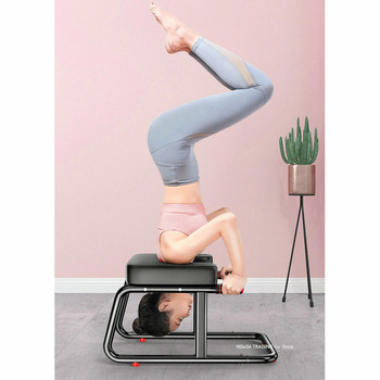 New Arrival Yoga Inverted Stool, Yoga Auxiliary Chair, Home Fitness Inversion Machine, Assisted Handstand Fitness Equipment
