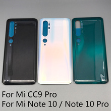 10 قطعة/الوحدة عودة زجاج غطاء البطارية الباب الخلفي الإسكان حالة ل Xiaomi مي ملاحظة 10/ملاحظة 10/مي CC9 برو مع الغراء لاصق