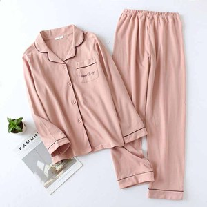 Image 4 - Lovers Pajamas Set Solid Color Turn down Collar Cardigan+Pants For Men And Women Couples Homewear Sleepwear Loose Casual Wear