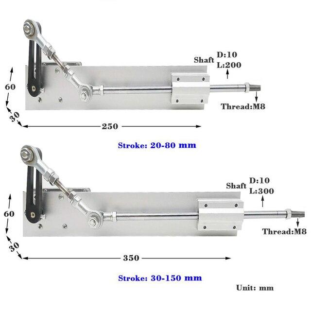 Телескопический линейный привод постоянный ток 12 В/24 В металлический