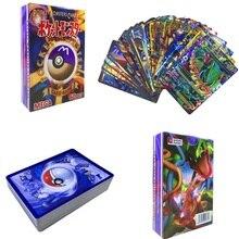 60pcs GX EX MEGA Shining carte cards Game Battle Carte No Repeat Pikachu Card Game For Children's Chrismas Birthday Gift