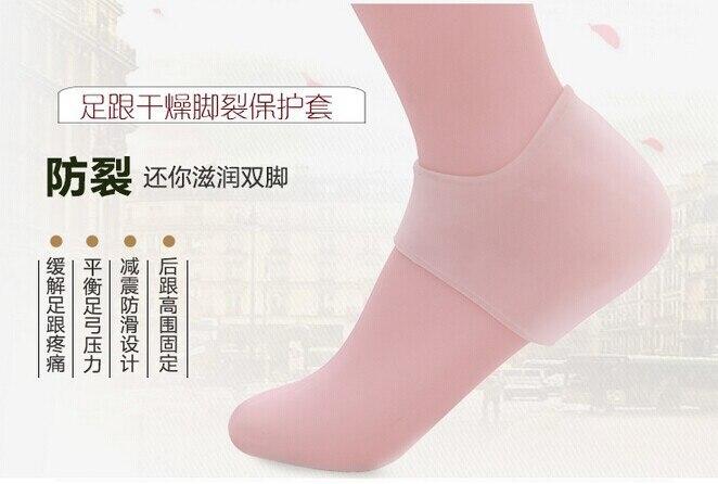 Silica Gel Heel Sleeve Universal Mitigate Heel Pain Anti-Crack Case Moisturizing Whitening Anti-crack Socks