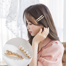 CHIMERA 3pcs/set Elegant Bead Duckbill Hair Clips for Women Girls Stylish Pearl Hairpins Barrette Hairgrips Fashion Hair Jewelry ubuhle fashion women full pearl hair clip girls hair barrette hairpin hair elegant design sweet hair jewelry accessories 2019