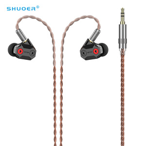 Image 1 - AK SHUOER TAPE 10MM High Performance Nanotechnology Low Voltage Electrostatic Driver in Ear Earphone With Detachable MMCX Cable