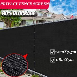 Защитный экран для уединения, сверхпрочный сетчатый чехол для ограждения, сетчатая ткань для стены, сада, двора, заднего двора, бассейна или ...