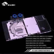 Bykski – bloc d'eau GPU pour ASUS ROG STRIX GTX 1080Ti 1070 O8G GAMING, carte mère AURA 3 broches/4 broches refroidie, N-AS1080TI STRIX-X