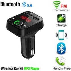 Car Kit Mãos Livres Bluetooth Sem Fio Carregador USB Para Peugeot 206 307 406 407 207 208 308 508 2008 3008 4008 6008 301 408