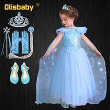 Платье принцессы Эльзы для девочек, Тюлевое бальное платье с блестками светло-голубого цвета, накидка со снежинками и Эльзой, для дня рожден...