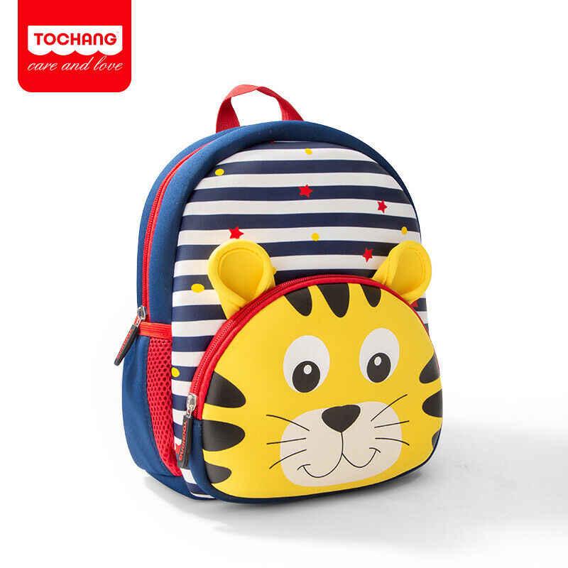 Słodkie dziecko maluch szkoła torby plecak dla dzieci w wieku przedszkolnym dziewcząt chłopców tornister 3D Cartoon zwierząt torba