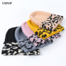 USPOP 2019 Women hats New winter skullies female fashion leopard print beanies casual knitted warm hat
