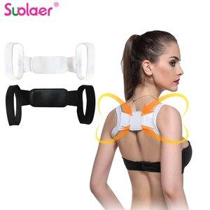 XL-S Back Shoulder Posture Corrector Adult Children Corset Spine Support Belt Correction Brace Orthotics Correct Posture Health(China)