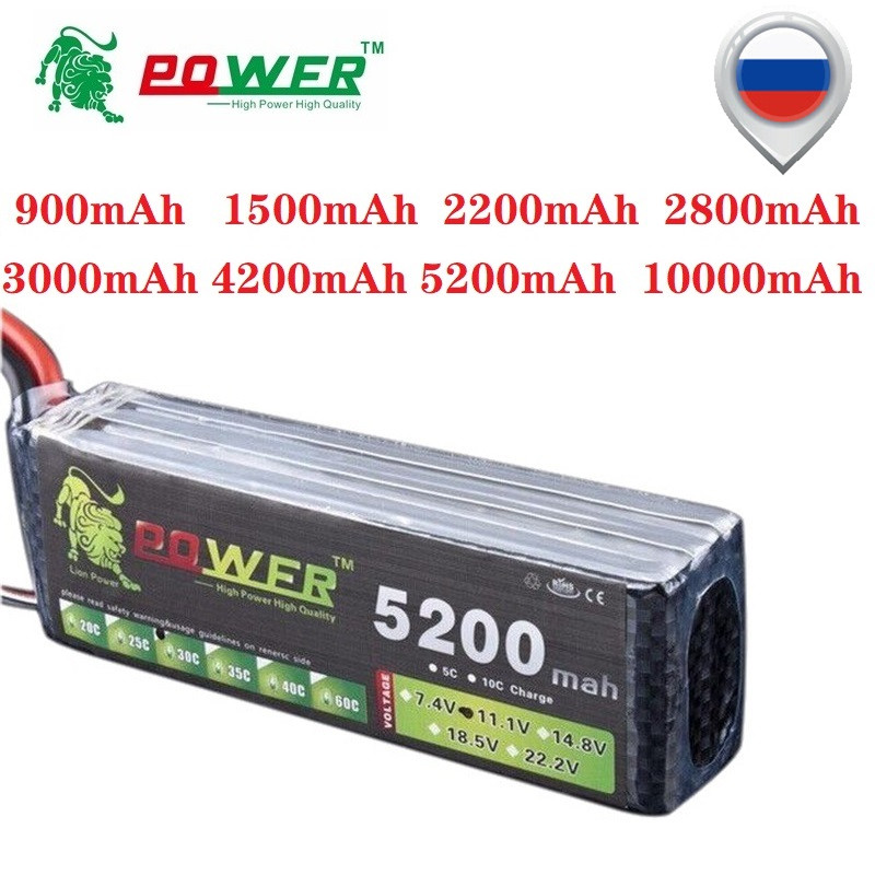 LION POWER 3s Battery 900mAh 1500mAh 2200mah 3000mah 4200mah 5200mah 11.1v Lipo Battery For RC Toys Car Airplane Helicopter Boat