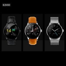 цена на Smart Watch Men Waterproof Sport Wristwatch Heart Rate Monitor Fitness Tracker Bluetooth Smartwatch Connected For Android IPhone