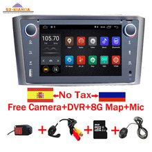 In Stock Android 9.0 Car Multimedia Player For Toyota Avensis T25 2003-2008 Wifi Bluetooth Radio DVD GPS Navigation Video audio 4gram android8 0 car dvd player gps navigation multimedia stereo for toyota avensis t25 2003 2008 auto radio audio headunit
