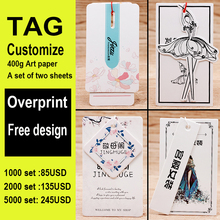 Custom-made paper tag clothing store logo hanging rope boys girls underwear socks card customized tags printed free design