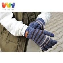 Южнокорейские детские перчатки для мальчиков, вязаные полосатые рукавицы с пятью пальцами, Детские Зимние Висячие веревочные перчатки для сенсорного экрана