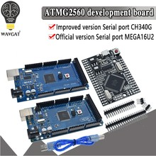 USB-плата MEGA2560 MEGA 2560 R3 для arduino