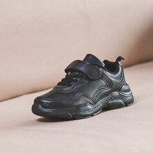 2020 New Trend Kids Girls Running Shoes Black Teenage Boy Sn