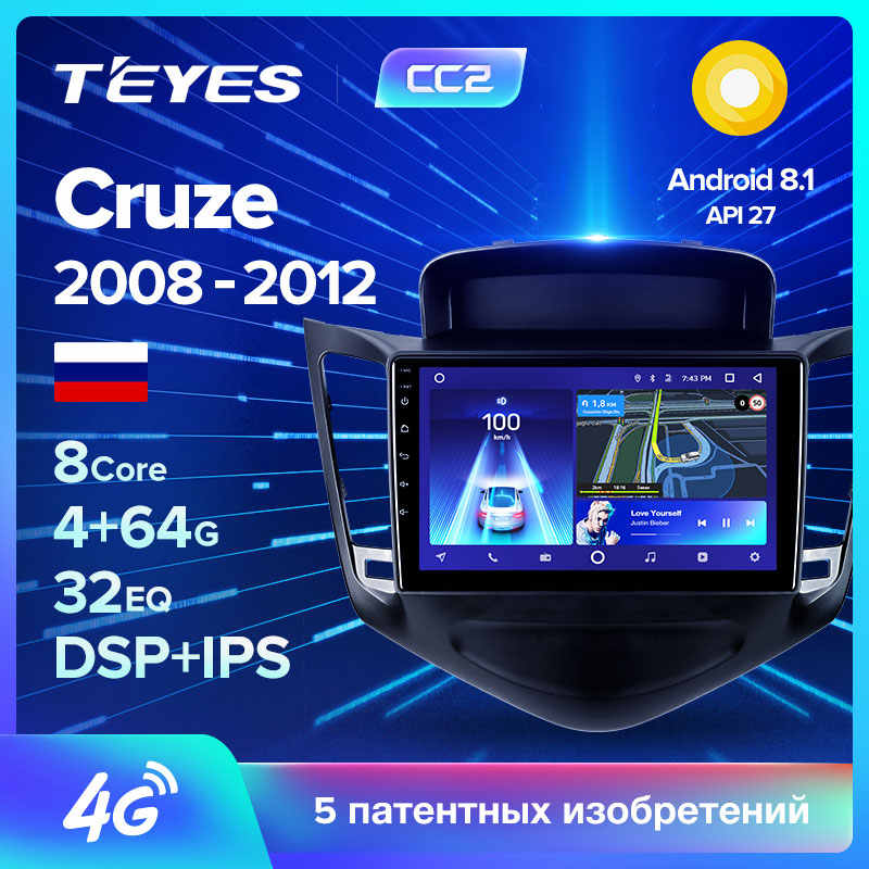 TEYES CC2 Auto Radio Multimedia Video Player Navigatie GPS Android Voor Chevrolet CRUZE accessoires sedan geen dvd 4 2011- 2014