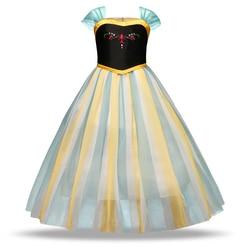 Girls Princess Dress Frozen Anna Elsa Dress for Girls Princess Costumes Kids Girls Clothing Birthday Party Baby Girl Vestidos