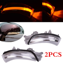Kamshing 2PCS Rear View Mirror LED Turn Signal   indicator Lamp Blink Light  81740-30130 For REIZ WISH MARK X CROWN AVALON