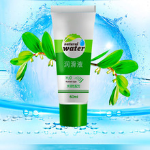 Oral Anal Vagina Long Moisturizing Natural Water Lubricants
