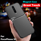 Skin Touch Case For ...