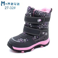 MMnun Winter Boots For Children Kid's Shoes For Girls Anti slip Hiking Boots Warm Snowshoes For Girls Size 27 32 ML9808