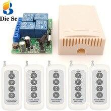 Радиочастотный пульт дистанционного управления 433 МГц, 220 В перем. Тока, 10 А, 4 канала, релейный приемник, большой диапазон для универсального гаража/занавеса/светильник/дверь/передача сигнала