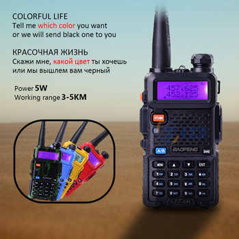 BaoFeng walkie talkie UV-5R 4pcs/lot two way radio baofeng uv5r cb radio 128CH 5W VHF UHF 136-174Mhz & 400-520Mhz outdoor