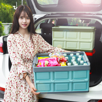 1PC Foldable Storage Box Car Trunk Organizer Car Trunk Storage Box Plastic Convenient for Car Truck Jeep SUV Travel