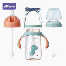 Sunveno 2в1 Детская Бутылочка и чашка для Сиппи гравитационный