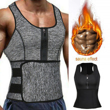 Men Body Shaper Waist Trainer Corset Sauna Vest Sweat Neoprene Tank Top Shapewear Slimming Shirt Workout Suit Tummy Control