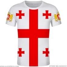 georgia jerseys - Buy georgia jerseys with free shipping on AliExpress