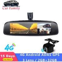 Car Family Car DVR Android 4G Car Rearview Mirror DVR FHD 1080P 3 Lens 2GB 32GB ADAS GPS Parking Monitor RearView Dash Camera