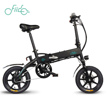 FIIDO D1 Folding Electric Moped Bike Three Riding Modes 10.4AH Ebike 250W Motor 25km/h 25-40KM Range e bike Electric Bicycle