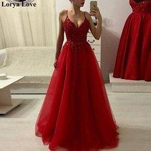 Женское вечернее платье на тонких бретельках Красное длинное