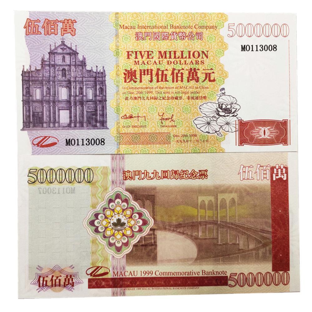 Macau chinês cinco milhões de dólares macau dinheiro notas de papel contas 1999 macau retorno colecionáveis contas originais