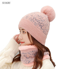 SUOGRY Women Hat Winter Ski Warm Knitted Coloured Woolen Outdoor Leisure Stretch Cap Female Mujer
