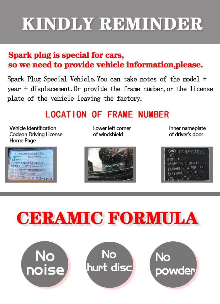 Для Buick regal(EG1) 【2009-】2. 0T GS 1,6 T 2.4L 2.0L передние и задние тормозные колодки