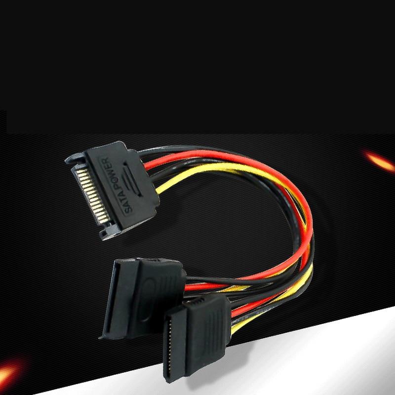 RIVOER 15p Public Transfer 2 15p Female SATA Hard Disk Power Cord 15p Revolution 2 15p Bus