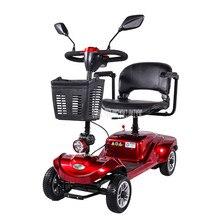 Четырехколесный Электрический скутер для пожилых людей, велосипед вместо прогулок, скутер для пожилых людей с ограниченными возможностями, 20 км/35 км, W299