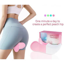 Hip Trainer Pelvic Floor Muscle Medial Trainer Bladder Controller Correction Beautiful Buttocks Postpartum Rehabilitation